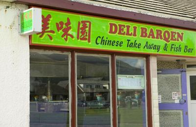 Deli Barqen Fort William