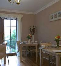 Situated in an exclusive and peaceful residential area of Fort Wililam, Burntree House is the ideal base for your holiday in the Highlands. Nestlin...