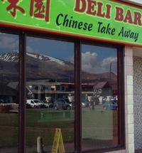 Chines takeaway Fort William